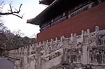 China;Chinese;Asia;Ancient;Architecture;Art;Art_history;Balustrade;Chang_Ling;Imperial_Tombs_of_the_Ming_Dynasty;Lieng_Hall;Ming_Tombs;Sino;UNESCO;World_Heritage_Site;Beijing