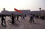 China;Chinese;Asia;Architecture;Art;Art_history;Great_Hall_of_the_People;people;persons;Stalinist_art;Tiananmen_Square;Beijing