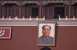 China;Chinese;Asia;Forbidden_City;gate;Mao_Tse_Tung;Sino;Tiananmen;UNESCO;World_Heritage_Site;Beijing