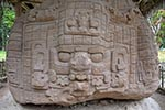 Guatemala;Guatemalan;Anthropology;Archaeology;Art;Art_history;Central_America;Civilization;Culture;History;Latin_America;Maya_Civilization;Mayan;Maya;Mesoamerica;Precolombian;Pre_Columbian;pre_Hispanic;Sculpture;UNESCO;World_Heritage_Site;Quirigua;Izabal;Zoomorph_P