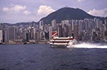 Hong_Kong;China;Chinese;Asia;Sino;ferry;ferries;marine;public_transportation;Hong_Kong;hydrofoil_