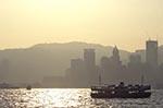 Hong_Kong;China;Chinese;Asia;Sino;Hong_Kong;Star_Ferry_