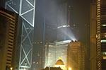 Hong_Kong;China;Chinese;Asia;Architecture;Art;Art_history;Modern_architecture;Sino;Hong_Kong;Buildings;night
