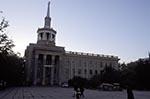 Kyrgyzstan;Asia;Kyrgyz_Republic;Kyrgyz;Kirgiz;Kirgizstan;Asia;Bishkek;Central_Asia;education;students;university;University