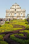 Macau;Macao;China;Chinese;Asia;Portuguese;Architecture;Art;Art_history;beliefs;Catholic;Christianity;Christian;creed;faith;religion;UNESCO;World_Heritage_Site;Ruins;St_Pauls_Church