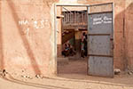 Mali;Malian;Africa;West_Africa;_persons;people;Bamako;Door