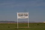 Mongolia;Mongolian;Asia;Arkhangai_Province