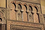 Andalucía;Arches;Architecture;Art;Art_history;columns;Córdoba;España;external;Historic_Centre_of_Córdoba;Islamic;Mediterranean;Mezquita_de_Córdoba;Mosque;mosque;Muslim;UNESCO;wall;World_Heritage_Site;Andalusia;España;Spain;Spanish;Europe;European