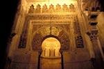Al;Andalucía;Architecture;Art;Art_history;Córdoba;España;Hakam_II;Historic_Centre_of_Córdoba;Islamic;Mediterranean;Mezquita_de_Córdoba;Mihrab;Mosque;mosque;Muslim;UNESCO;World_Heritage_Site;Andalusia;España;Spain;Spanish;Europe;European