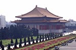 Art;art_history;Asia;Chinese;Formosa;National_Theatre;Taipei;Taiwan;China;Taiwanese;Architecture