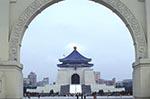 Art;art_history;Asia;Chiang_Kai_shek;Chinese;Formosa;Hall;Memorial;Taipei;Taiwan;China;Taiwanese;Architecture
