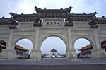 Art;art_history;Asia;Chiang_Kai_shek;Chinese;Formosa;Gate;Hall;Memorial;Taipei;Taiwan;China;Taiwanese;Architecture