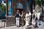 Ukraine;Ukrainian;Europe;Eastern_Europe;Europa;Soviet_Union;Kiev;Kyiv;People;ice_cream;kiosk