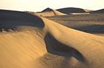 Yemen;Yemeni;Arabian;Arabia;Arabian_Desert;arid;Asia;barren;deserts;Hadhramaut_Governorate;Middle_East;Near_East;Sand_dunes;Hadramawt;Yemen